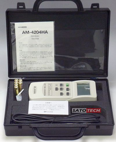 熱線式風速計AM-4204HA(CW-60)