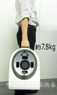 重量 約7.8 ㎏(本体)